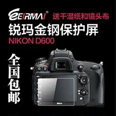 Защитная пленка для дисплея фотокамеры EIRMAI
