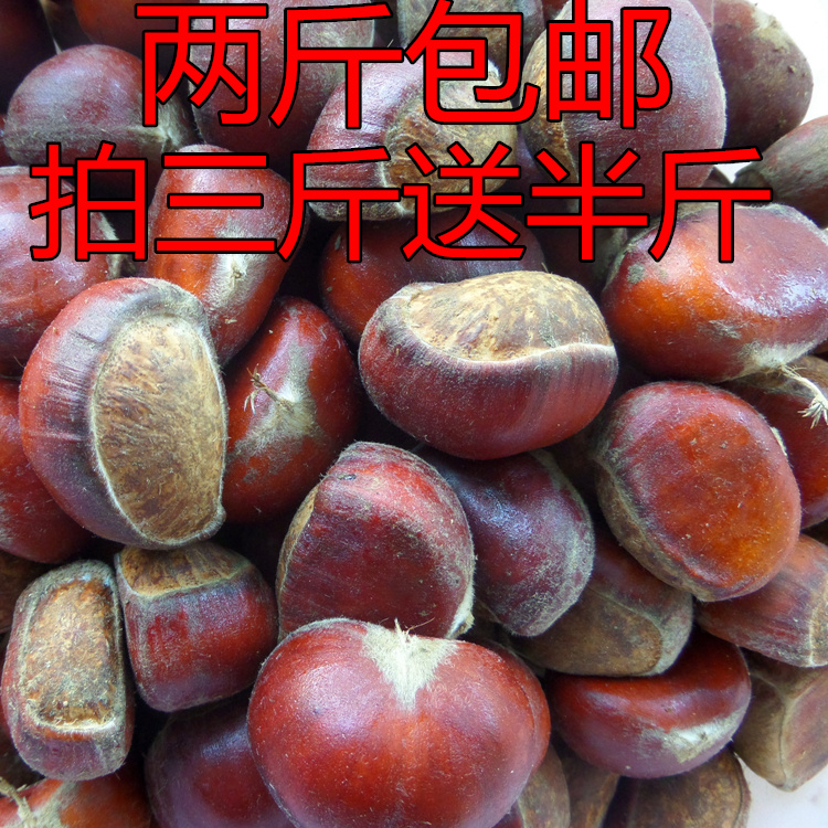 Oil in xinyang Li 500g tropicana cold press coconut oil 100