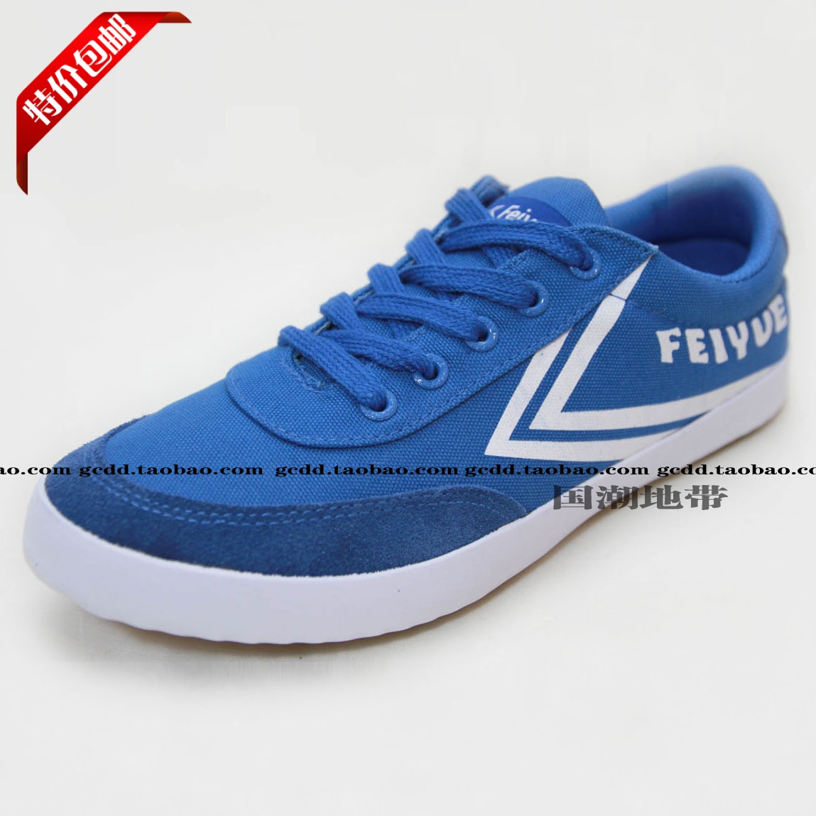 Спортивная обувь Leap FEIYUE  FEIYUE feiyue fy01 fy02 fy03 clutch fylh01