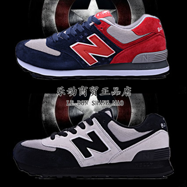 Кроссовки New balance lead Nb574 996 6 5 adult electric scooter hoverboard skateboard overboard smart balance skateboard balance board giroskuter or oxboard