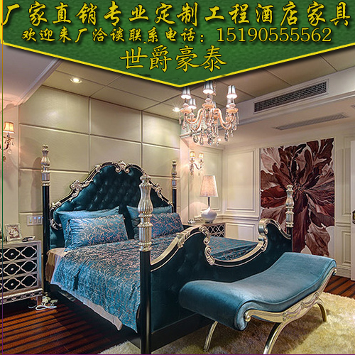 Кровать из массива дерева Spyker haotai кровать из массива дерева hoba life 1 8