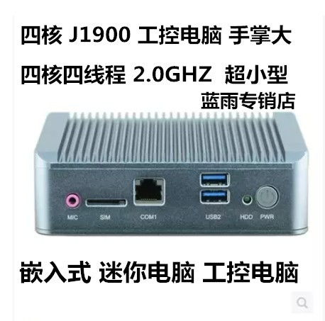 Фото настольный компьютер Research field of industrial control INTEL J1900 NUC NANO 12*12