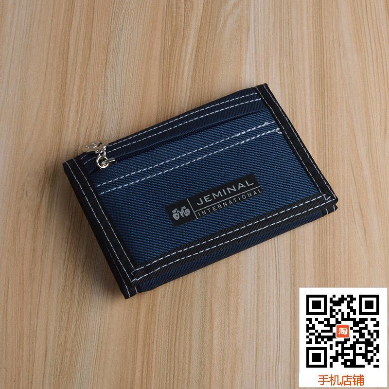 бумажник Jamie Lu 1303 topshop jamie
