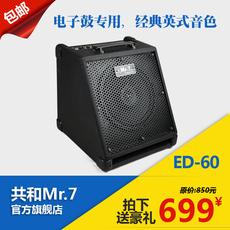 Звукоусилительный комплект Mr.7 ED-60
