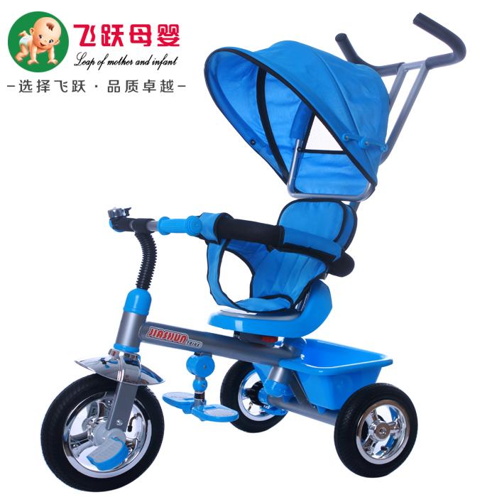 Трехколесный велосипед BabyCat B31