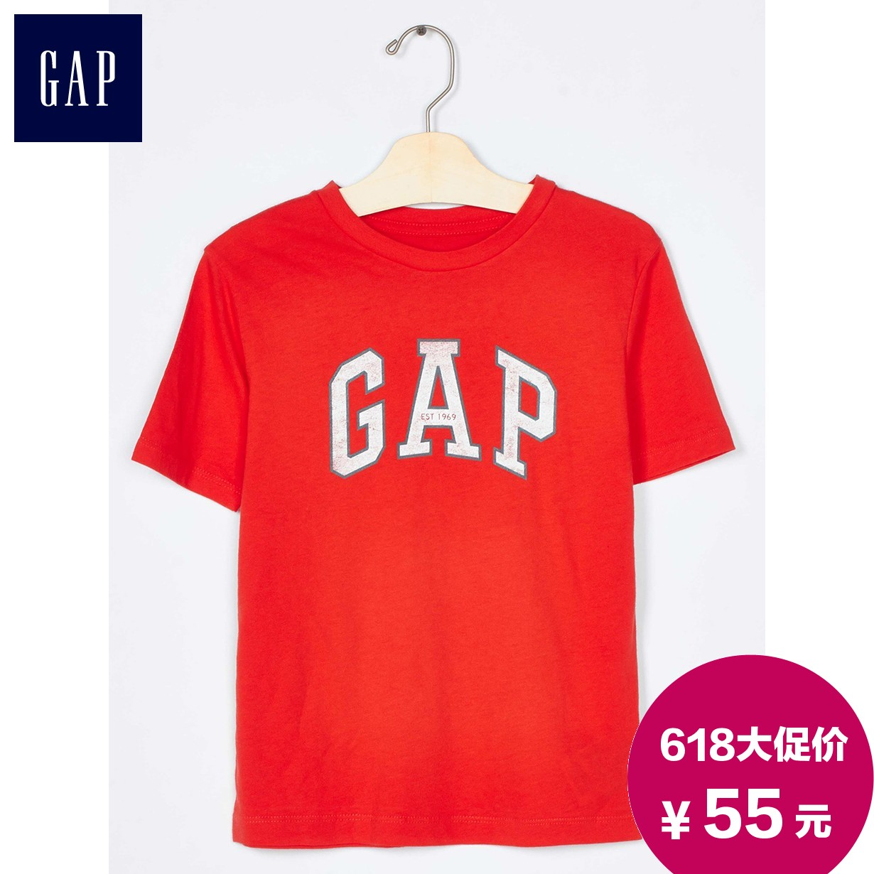 Футболка детская GAP 000408214 408214 79 gap ga020egsym45