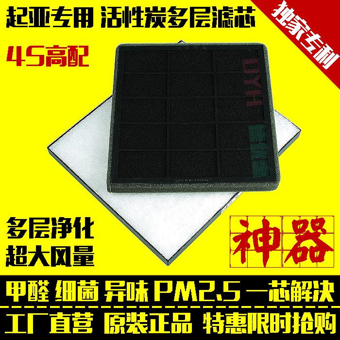 Салонные фильтры Pigeon cards  K5K3S2