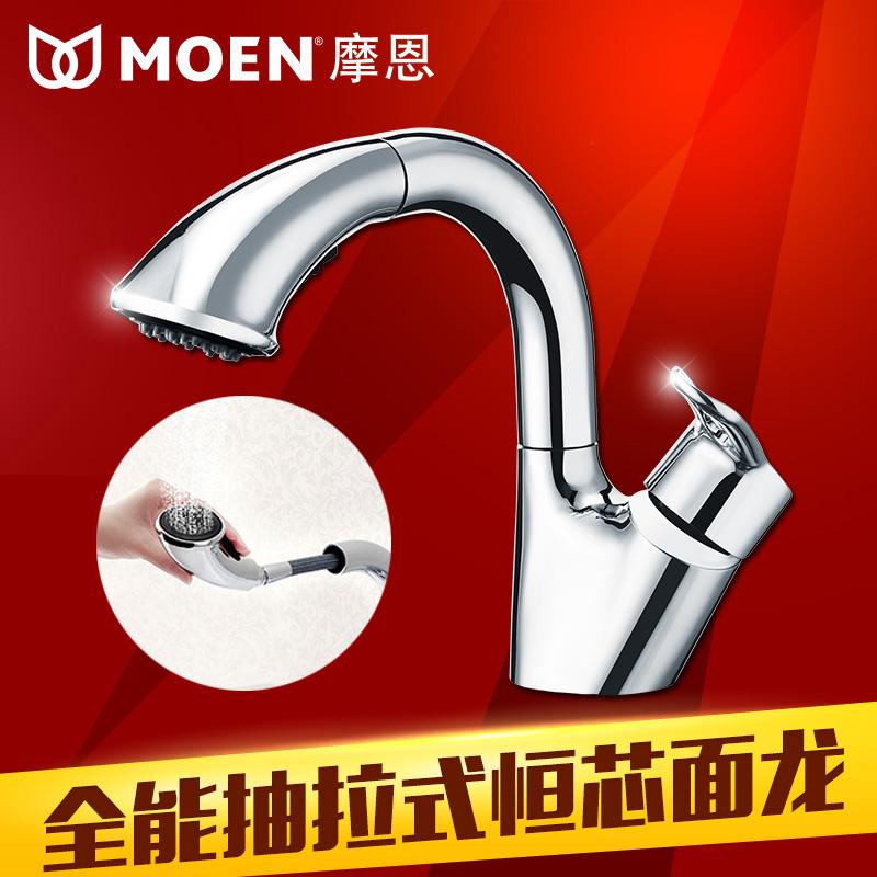 MOEN摩恩单孔抽拉式面盆水龙头89122