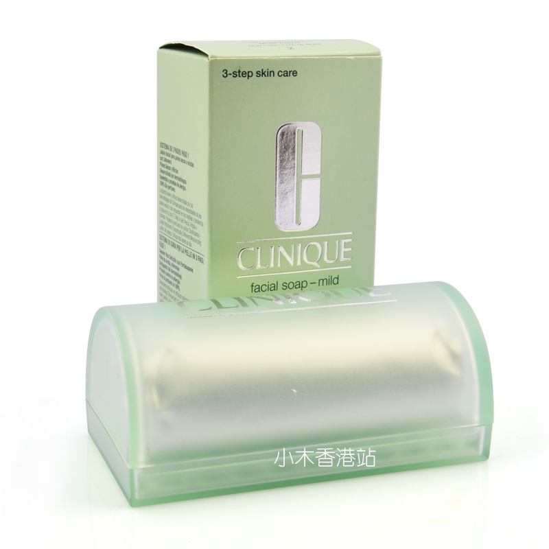 Clinique 100G clinique