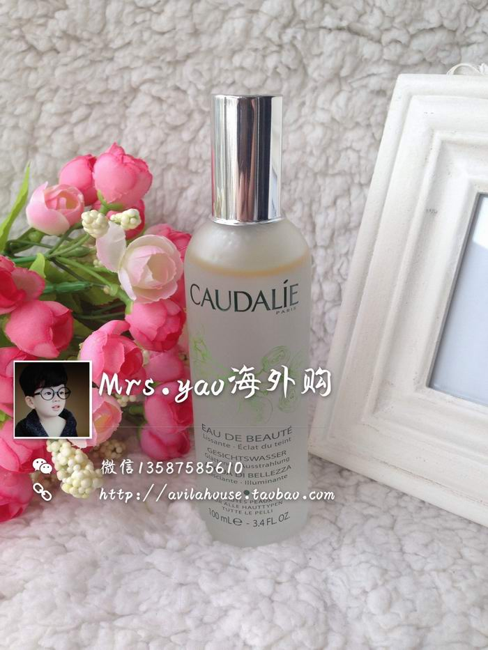 Лосьон/лосьон Caudalie 100ml лосьон лосьон trilogy 100ml