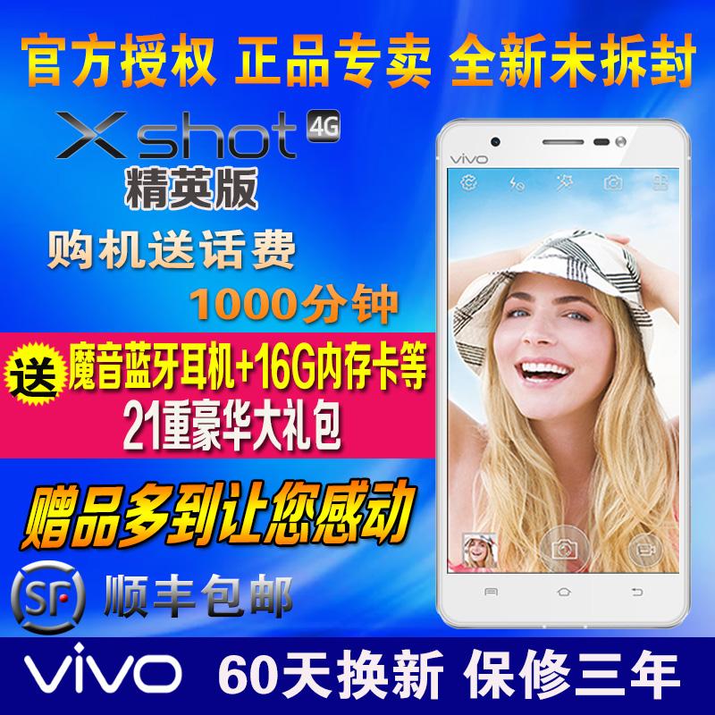 Мобильный телефон VIVO  X710L XSHOT 4K телефон vivo x1 в украине