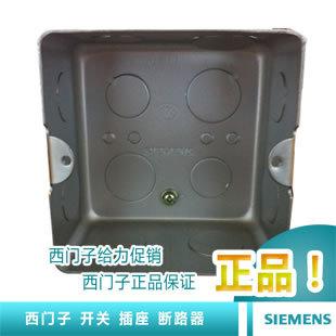Электромонтажная металлическая коробка Siemens siemens et801lmp1d