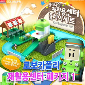 Лего, Кубики Robocar poli 4pcs set robocar poli korea kids toys robot transformation anime action figure toys for children