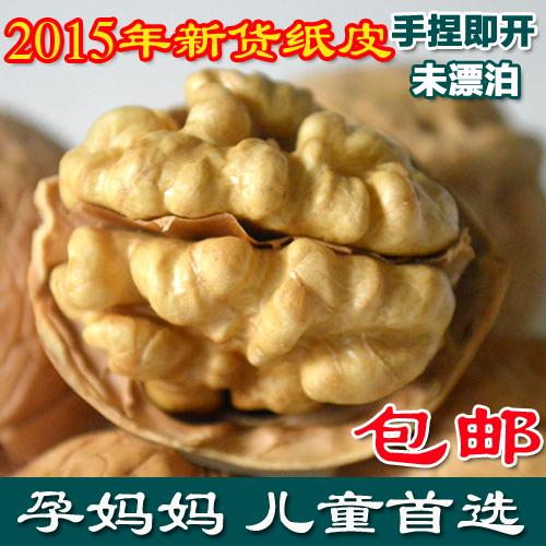 Jin Wangguo 2015 185 500g семушка чернослив 300 г
