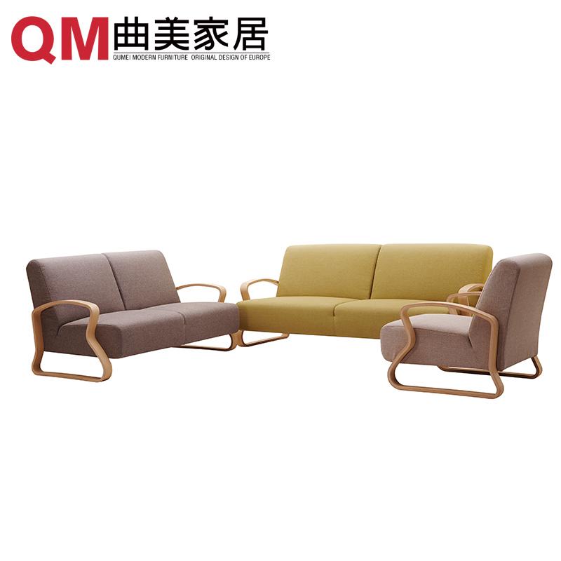 曲美家具实木弯曲沙发