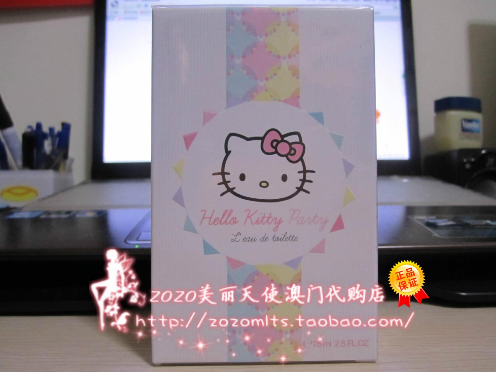 Купить Духи Hellokitty 2012 Hello Kitty/75Ml