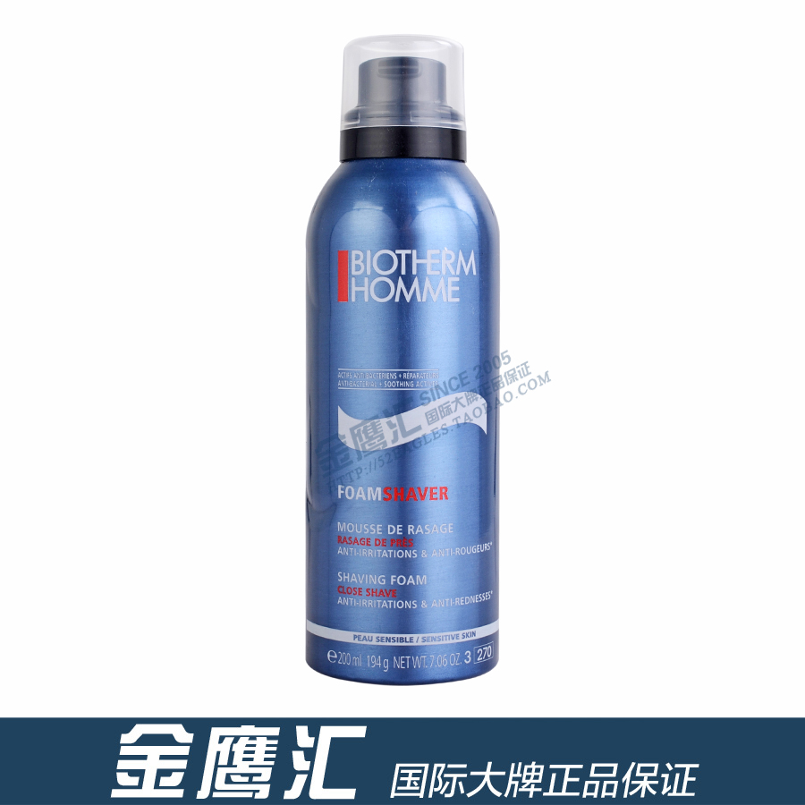 Biotherm  200ml three 200ml voce
