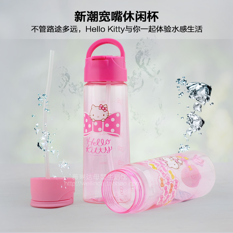 поильник HELLO KITTY KT/3680 HelloKitty 700ml поильник hello kitty kt 3631