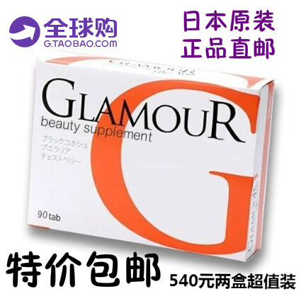 OTHER GLAMOUR 90