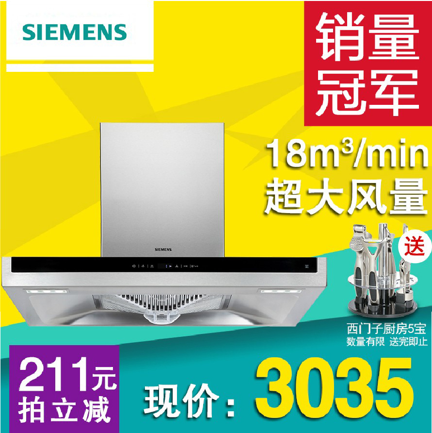 Вытяжка кухонная SIEMENS/LC45SK950W free shipping for papst w2k121 aa01 13 ac 230v 16 17w server square cooling