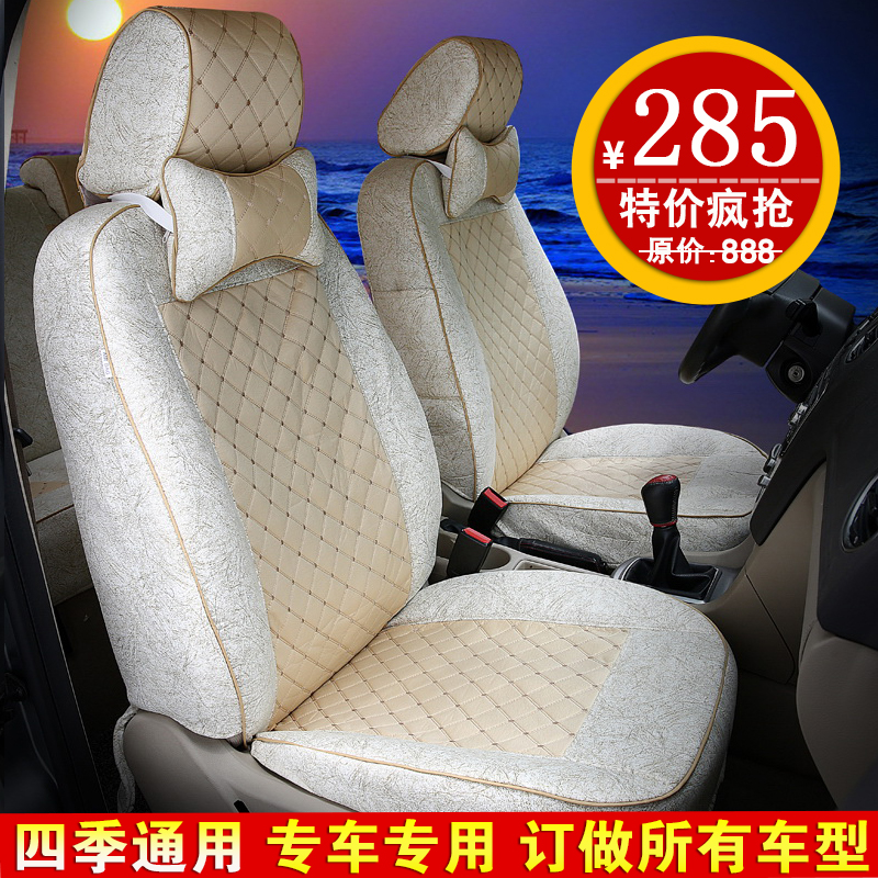 Чехлы для автокресел June Lake homes  320 520 520i 620 720 X60 шаровая lifan 520 520i