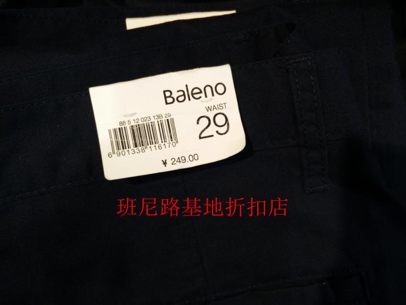 Повседневные брюки Baleno 88512023 15 повседневные брюки baleno 88512025 2015