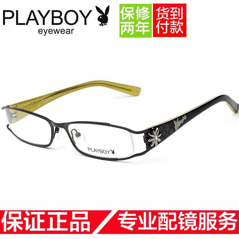Оправа для очков Playboy PB/82259 оправа для очков playboy pb 18023 pb 18023