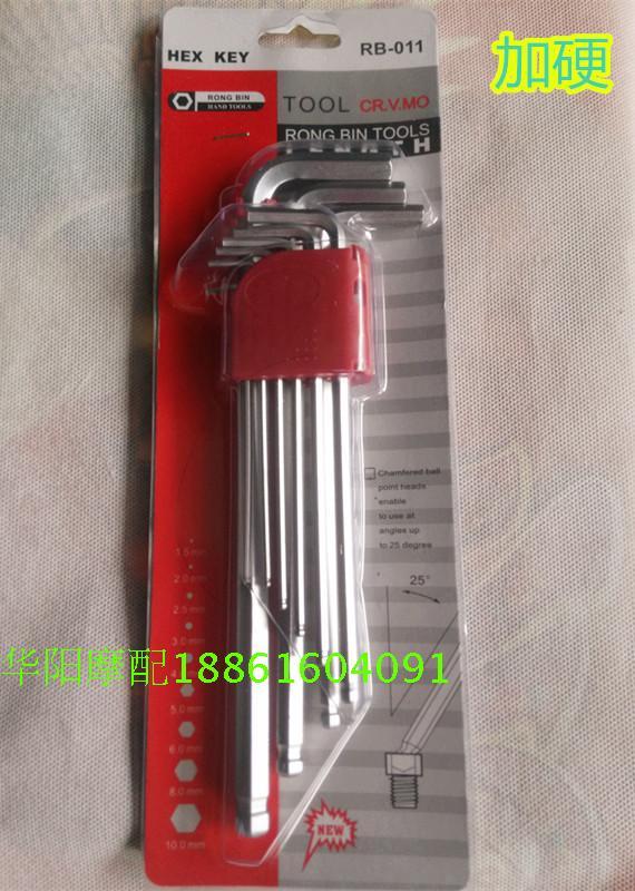 Rb=011  1.5-2-2.5-3-4-5-6-8-10mm искатель 978 5 00061 011 4