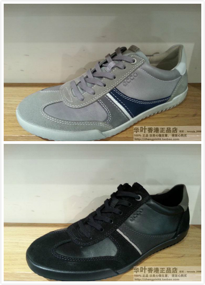 Демисезонные ботинки ECCO 501104 15 -59147