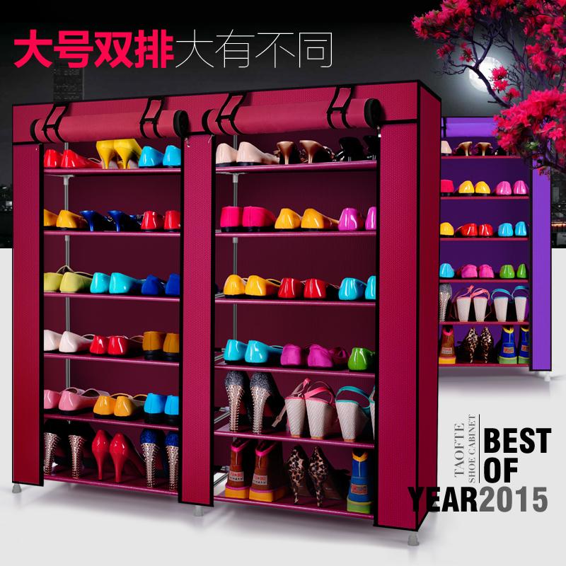 Полка для обуви Taofte