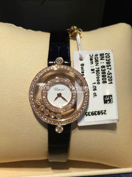 Часы Chopard  HAPPYDIAMONDS 203957-520