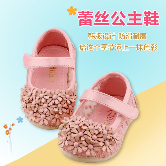 Детские ботинки с нескользящей подошвой OTHER zh003 2015