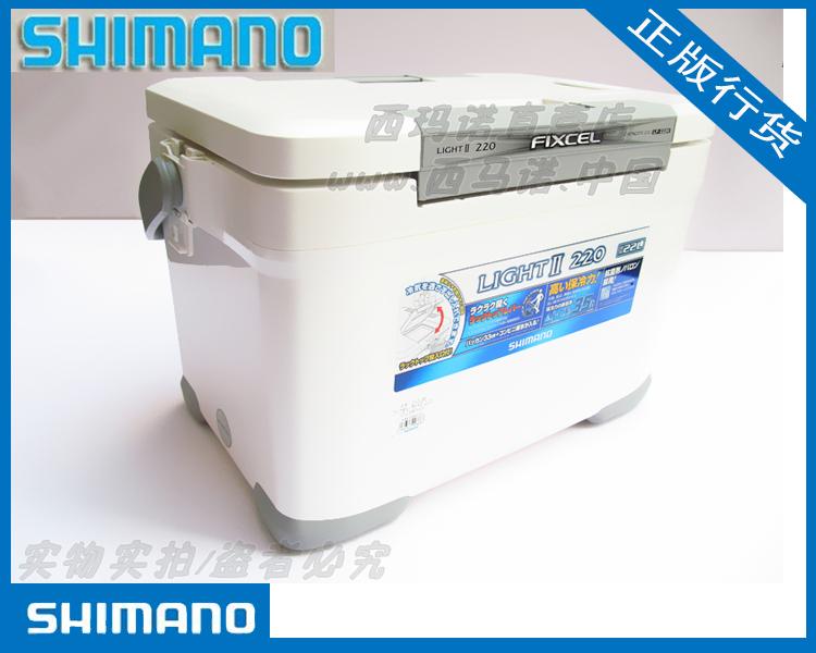 Рыболовный ящик SHIMANO 99866 FIXCEL LIGHT 220 LF-222H