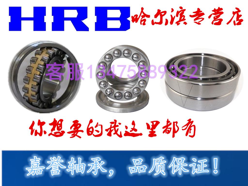 Радиально-упорные шариковые подшипники Hrb  7314AC 46314J радиально упорные шариковые подшипники skf 7306bep