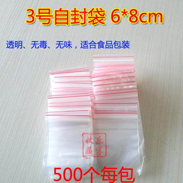 Защитный чехол 6*8cm 500 801756 защитный чехол 6 8cm 500 801756