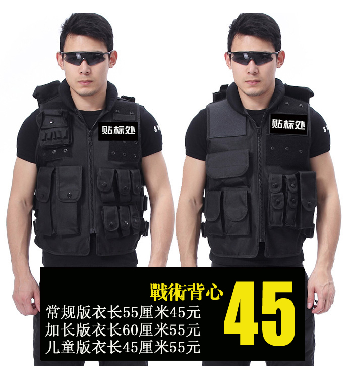 Жилет армейский Tactical Vest MC/bx CS jumper plate carrier jpc vest genuine jpc multicam tactical vest with dummy plate free shipping stg050268