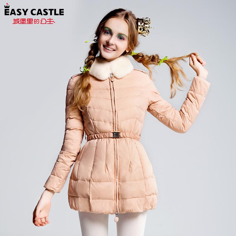 Женский пуховик Easy Castle 19101404 2014