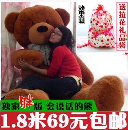 抱熊公仔毛绒玩具熊大号熊猫布娃娃玩偶可爱熊生日