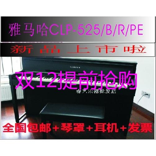 Синтезатор Yamaha  CLP-525R CLP525B PK YDP162 CLP430  цена