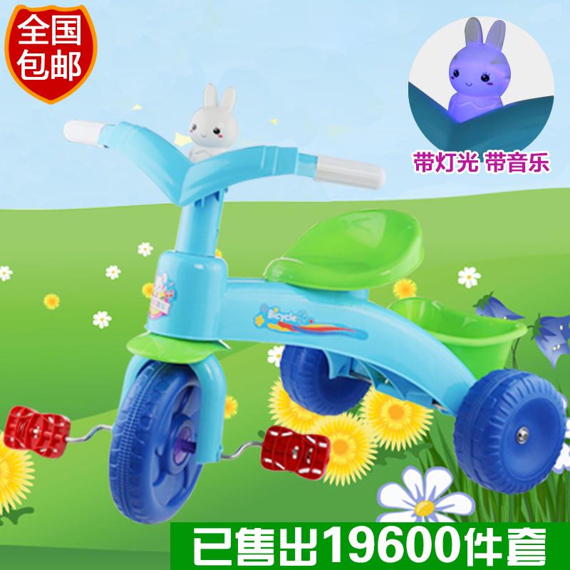 Трехколесный велосипед Xin ye toys 668