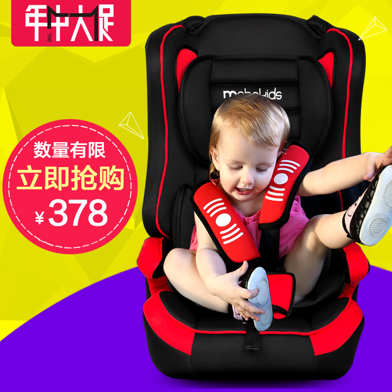 Детское автокресло Mobokids ISOFIX compatible new fuser film sleeve for ricoh mpc2010 c2030 c2050 c2530 c2550