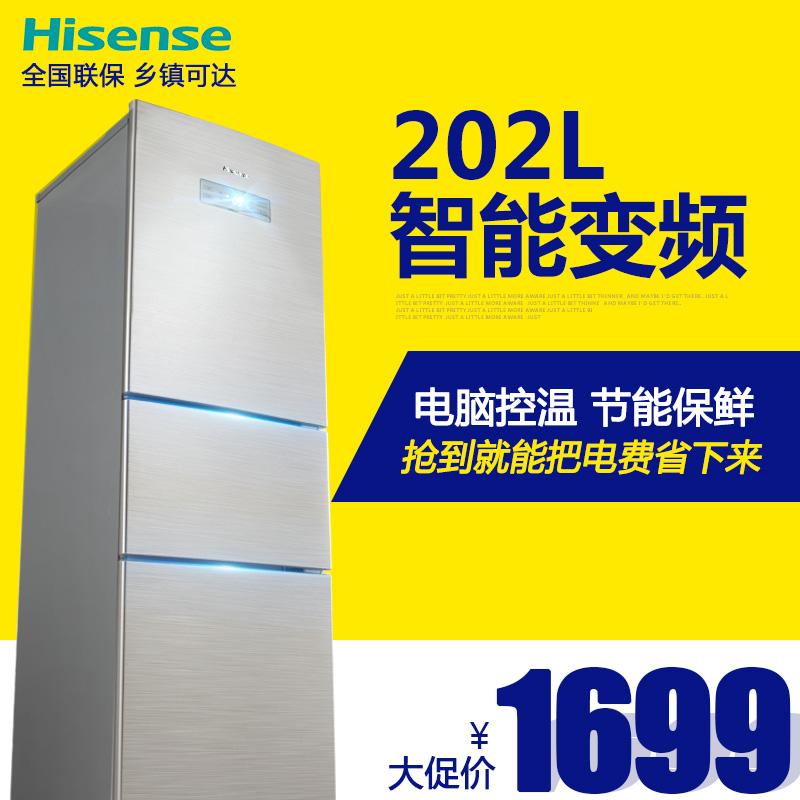 Холодильник   Hisense/BCD-202VBP/Q холодильник bcd 320wdca bcd 320wdsa bcd 318wdca