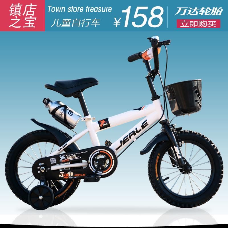 Детский велосипед Key music 12 14 2-3 16
