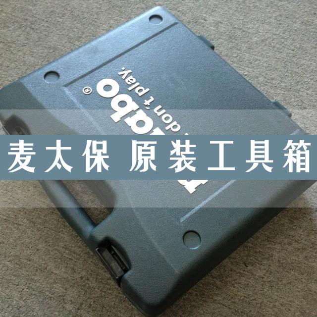 Бокс для инструментов Metabo PowerMaxx BS Quick metabo 425 turbotec