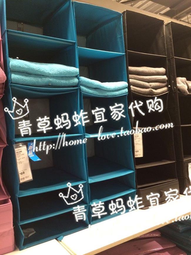 Текстильный органайзер Ike текстильный органайзер ike