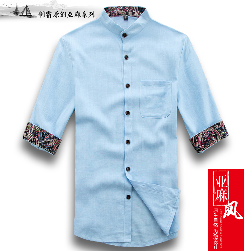 Рубашка мужская System of hegemony ZB/zm6085 2015 system