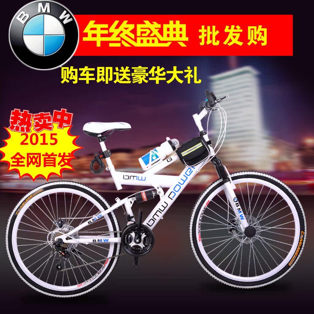 Горный велосипед Gx760  21/24 24 26