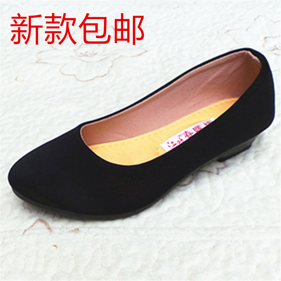 туфли Old Beijing cloth shoes 201 туфли beijing cloth shoes 102 2015