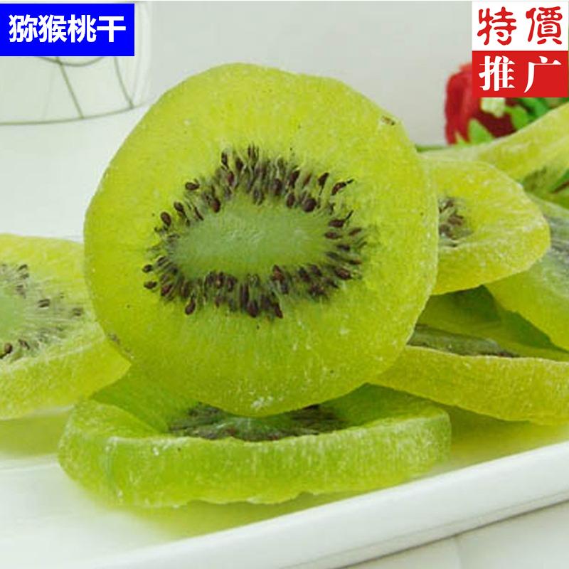 Zhouzhi Kiwi fruit  2015 500g жидкость pohaipu pineapple kiwi candy 30мл 0мг