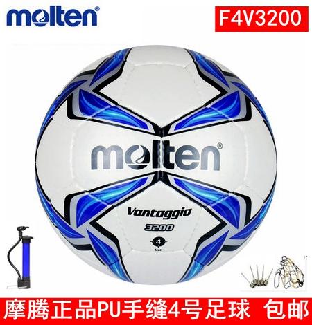 Футбольный мяч Molten f4v3200 PU f88 action camera black
